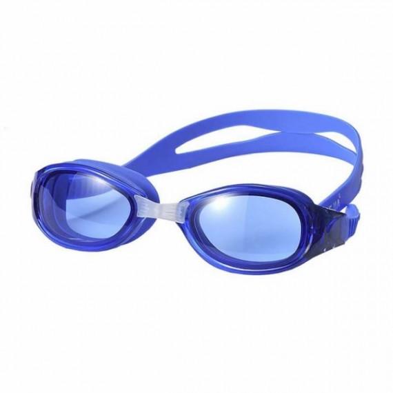 Gafas de Silicona para Natación