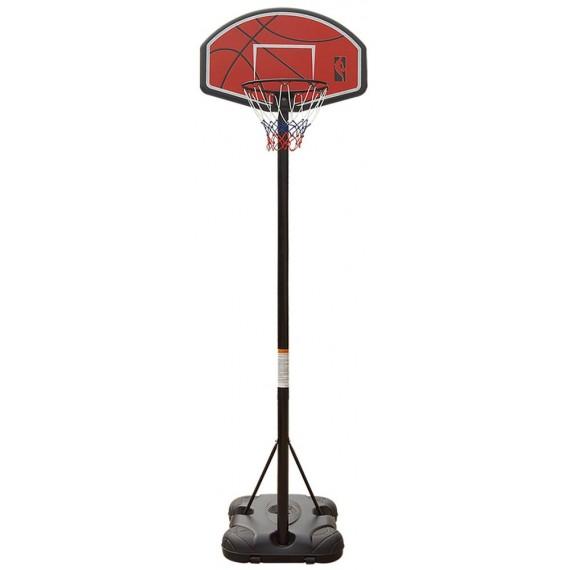 Canasta Regulable de 139 a 225 Centímetros para Baloncesto
